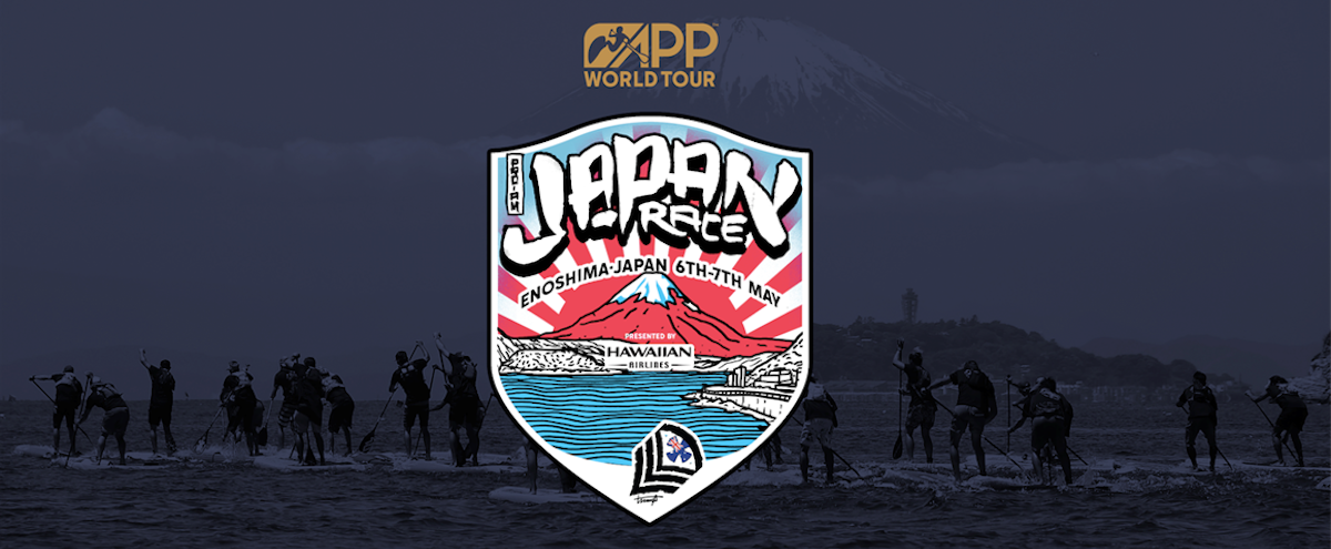 2017 japan proam preview