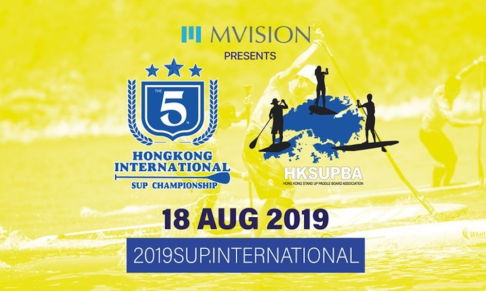 august 2019 events of the month Hong Kong International SUP Championship