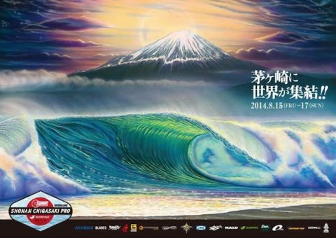 Waterman League Heading To Japan For Shonan Chigasaki Pro