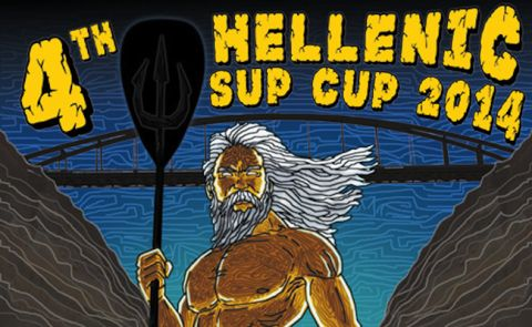 Official Teaser For Hellenic SUP Cup, 2014